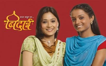 Sapna Babul Ka – Bidaai