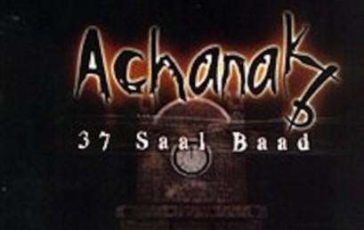 Achanak 37 saal baad
