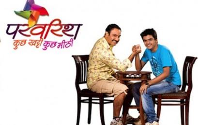 Parrvarish – Kuch Khatti Kuch Meethi