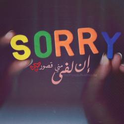 I am sorry, mom